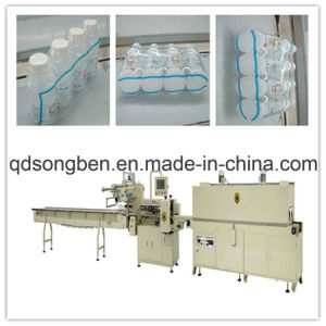 Milk Packaging Machine with Auto Feeder pictures & photos