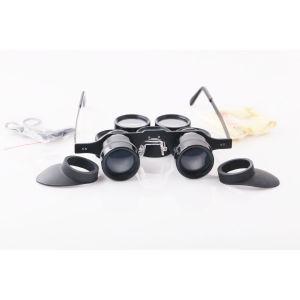 bcebccf44bb6 China Binocular Glasses