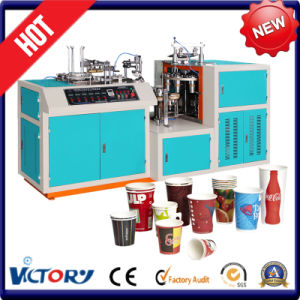 Paper Cup and Plate Making Machine Automatic Paper Cup Making Machine
