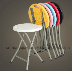 Living Room Furniture Plastic Folding Beach Chair Outdoor Garden