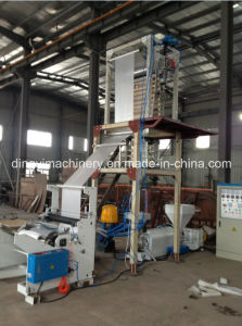 PE Film Blowing Machine (HDPE) pictures & photos