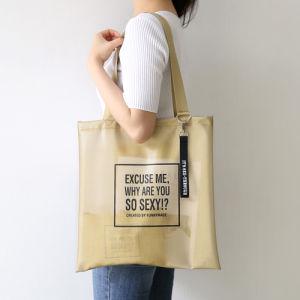 Korean Fashion Custom Nylon Net Mesh