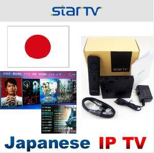 China Japanese Startv Wifi Android Tv Box Hd Live Tv Channels Quad Core Ip Tv China Japanese Live Channels Tv Box Japan Live Channels Box