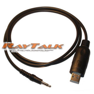 Two Way Radio Programming Cable for Icom CT-17 USB Ci-V Cat Control Cable pictures & photos
