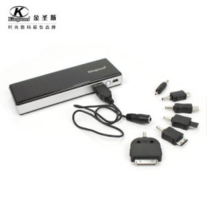 Universal Cell Phone Charger (KK5200)