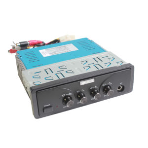 China Car Audio Amplifier For Coach Or Bus China Bus Amplifier