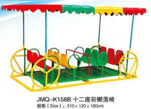 Plastic Swing Chair for 12 Kids (JMQ-K158B)