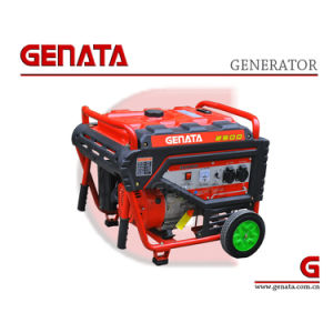 No. 52 New Style Mini Motor Gasoline Generator Sets