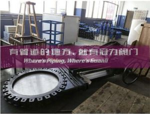 Bevel Gear Operated Knife Gate Valve for Water Treatment Industry pictures & photos