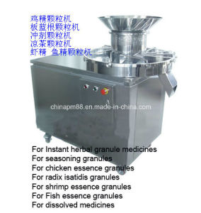 High Efficient Pharmaceutical Chemical Rotary Granulator Machine pictures & photos
