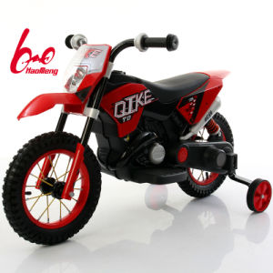 2017 New Design Hot Popular Children Kids Battery Electric Motorcycle with Ce Certification pictures & photos