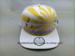China Custom Trucker Hat Mesh Hat with Leather Patch Logo Design ... 86d3a5770e7