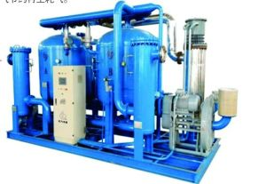New Compressed Air Blast Regenerative Dryer