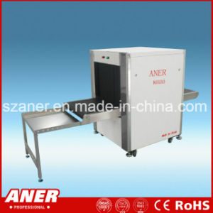 China Manufacturer Customized X Ray Baggage Scanner for Metal Detect pictures & photos