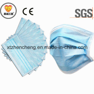 High Quality Breathing Masks /Surgical Face Masks