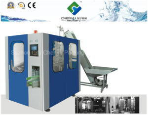 Automatic Pet Stretch Blow Molding Machine pictures & photos