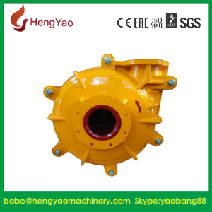Mineral Processing Slurry Pump Used in Mining