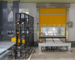 PVC Transparent Visual Window Industrial Fast Door