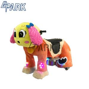 Plush Animal Ride