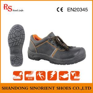 China Chemical Resistant Black Rhino