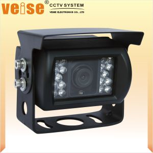 Complete Wired Digital Camera System for Trucks pictures & photos