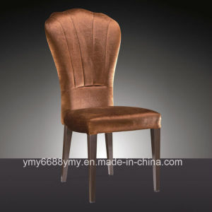 Elegant and Nice Wood Look Banquet Chair Hotel Chair