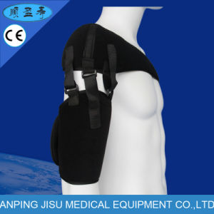 Orthopaedic Immobilisers Shoulder Braces and Supports pictures & photos