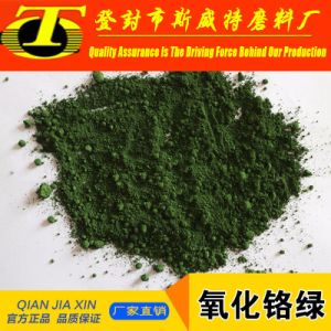 Cr2o3 1308-38-9 99% Manufacturer Best Chromium Oxide Green Price pictures & photos