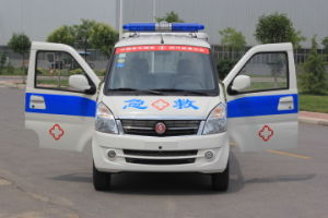 Ambulance (STJ5020XJH)