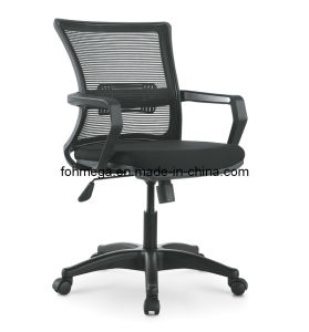 Simple Design Office Black Mesh Chair (FOH-XM1B) pictures & photos