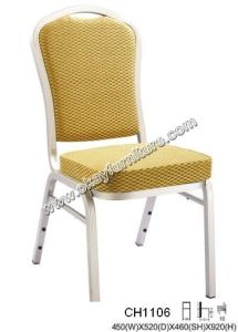 Hotel Dining Chair/Banquet Chair (CH1106)