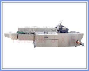 Auto Packing Machine (BZ01) pictures & photos
