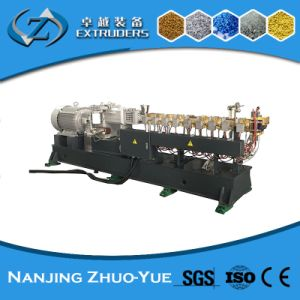 Twin Screw Plastic Granules/Masterbatch Extruder Machine
