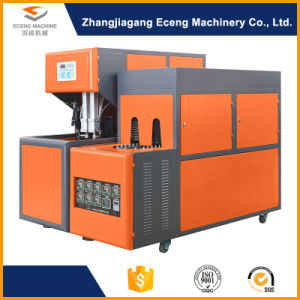 Automatic Plastic Bottle Making Machine pictures & photos