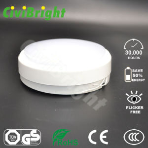 IP64 10W Round Smooth Curved Damp-Proof LED Ceilinglight with GS pictures & photos
