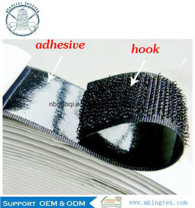 100% Nylon Magice Tape Back to Back Hook and Loop Tape pictures & photos