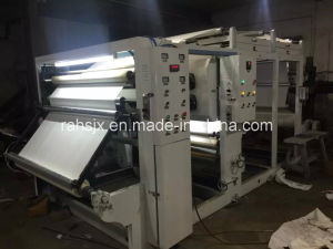 Normal Speed Gravure Printing PE Film Machine with 2 Colors pictures & photos