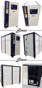 High Quality Water Cooled Chiller for Cooling Machine and Mold
