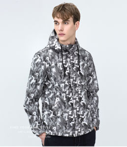 Men fashion Camo Colour Waterproof Hooded Cycling& Leisure Jacket pictures & photos