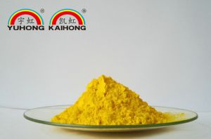 Pigment Yellow 14 for Ink, Plastic, Coating and Textile. Permanent Yellow 2GS, P. Y. 14, YHY1401, YHY1407.