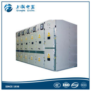 Zs1 Drawable Metal Clad Switchgear pictures & photos