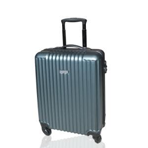 2d4179dc71e Trolley   Luggage - China Luggage