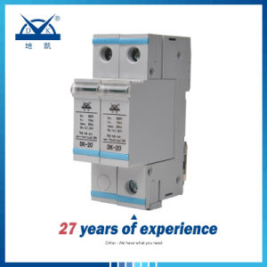 220V 20ka AC Power Surge Arrester pictures & photos