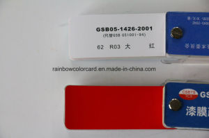 Gsb Standard Glossy Colour Fandecks pictures & photos