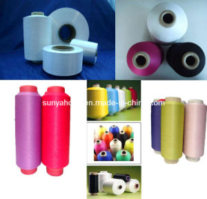Nylon 6 Textured Yarn