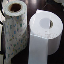Diapers Raw Material(CCH-V-0011)
