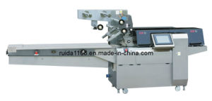 Servo System Pillow Type Packaging Machine (DXD-380C)