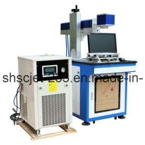 SC Laser Marking Machine (YAG)