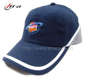Street Basketball Sports Cap Adults pictures & photos