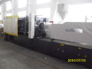 550ton Injection Molding Machine (5500)